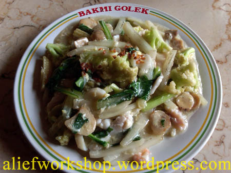 Nasi Sirem Seafood