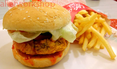 Burger Buldak