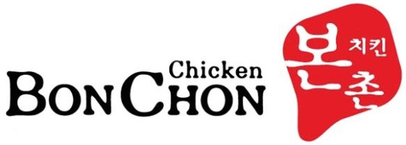 Bon Chon 1