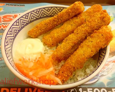 Fish Nori Bowl