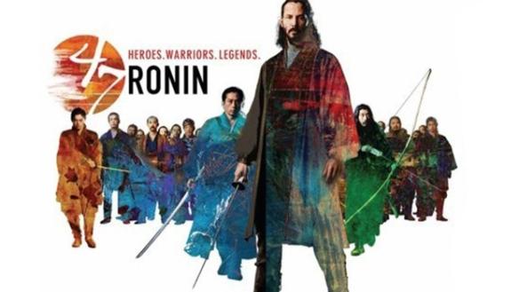 47 Ronin 1