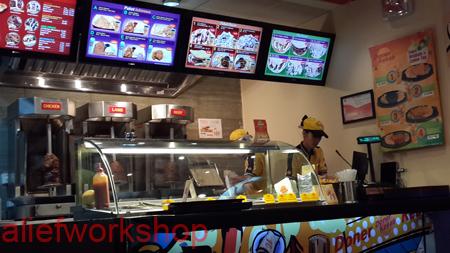Doner Kebab 6