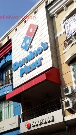 Domino Pizza 1