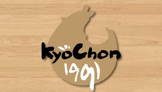 Kyochon 2