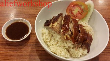 Rice Bowl 2