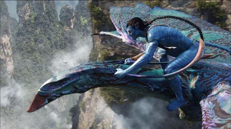 Avatar 14