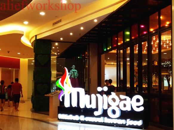 Mujigae 1
