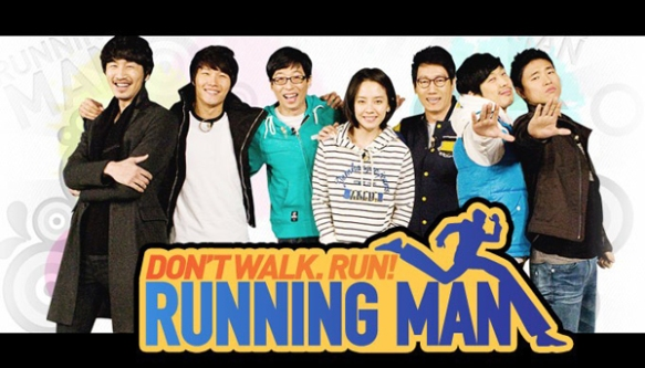 Running Man 1
