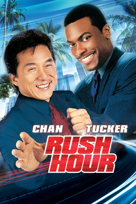 Rush Hour Trilogy 1998 2001 2007 Alief Workshop