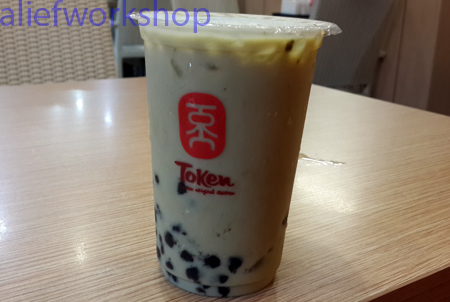 Yu Shan Enlightenment Milk Tea