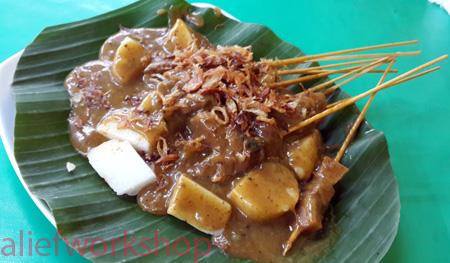 Sate Padang Lidah