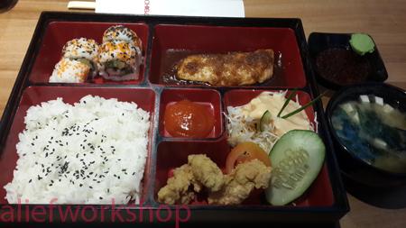 Ichiban Sushi 6