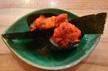 Ichiban Sushi 7