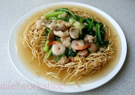 Yi Fu Mie